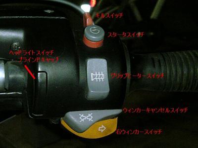 20120202_02