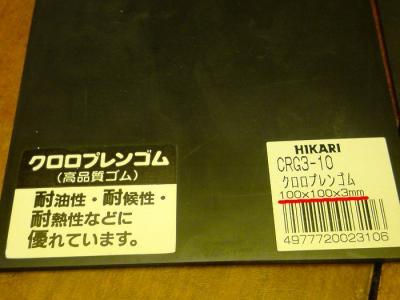 20120321_04