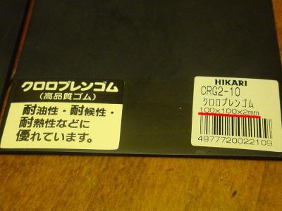 20120321_05