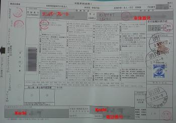 20111109_21