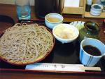 味彩(札幌市手稲区)1