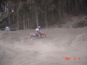 DSC00330..jpg