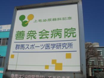 DSC01535.jpg