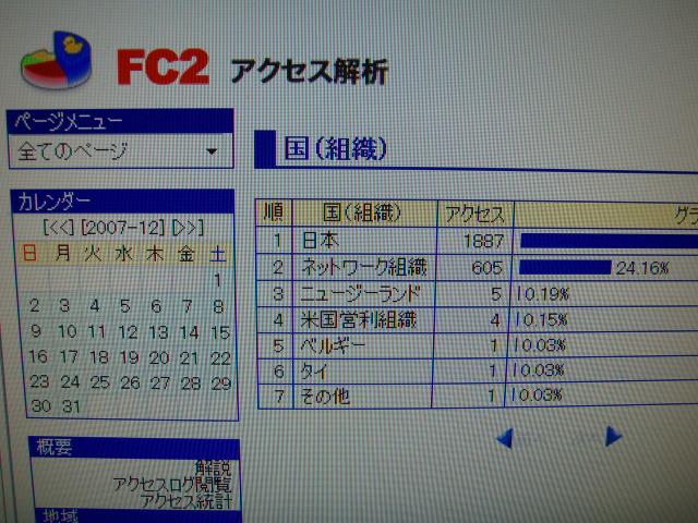 P1220439.jpg