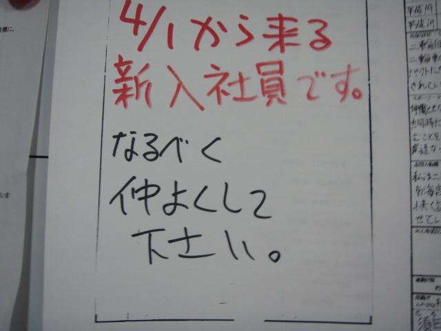 P2160052.jpg