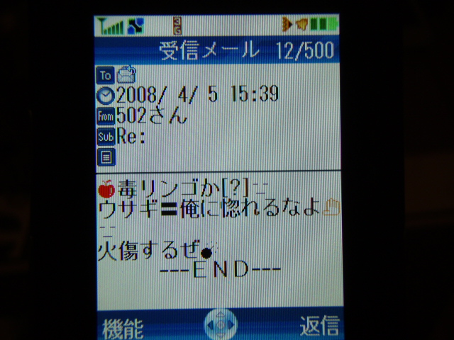P4070357.jpg