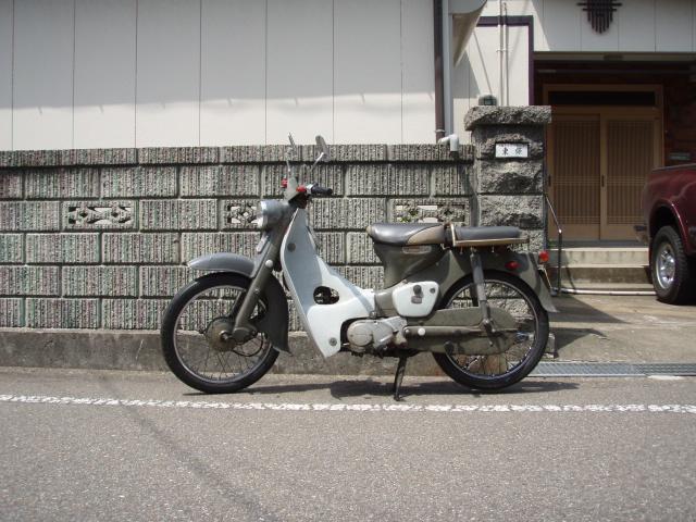 P5070030.jpg