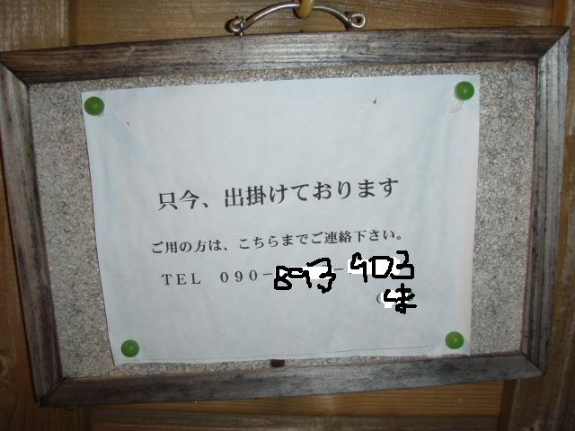 P6280358.jpg