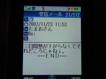 PB271213.jpg