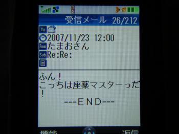PB271214.jpg