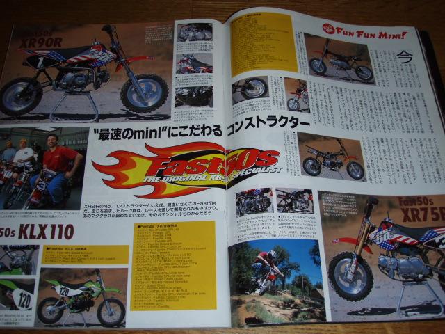 PC121304.jpg