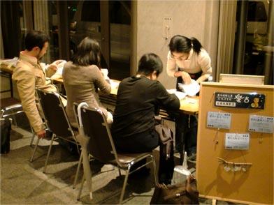 2009年秋ナイトカルチャー1回目2