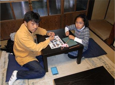 2009年11月3週目3