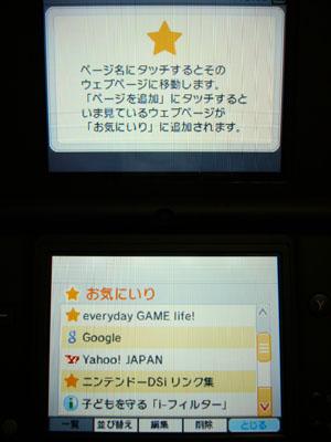 DSi_09.jpg