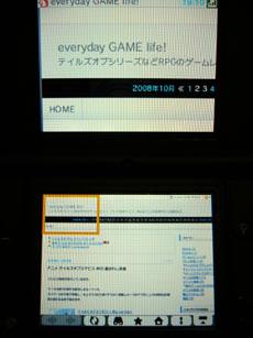 DSi_11.jpg
