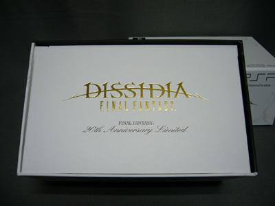 get_disidia_02.jpg