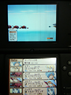nostarujio_04.jpg