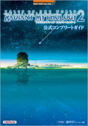 rm2_cover.jpg