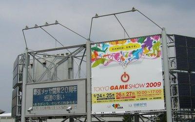 tgs2009_1.jpg