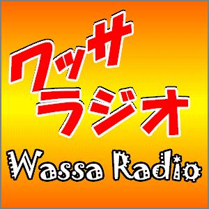 wassa.png