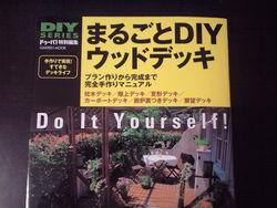 DIYbook.jpg