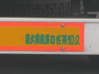 SANY0037.jpg