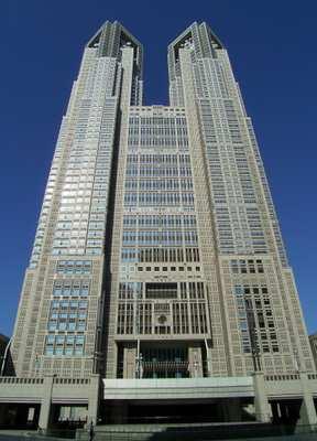 Tokyo_Metropolitan_Government_Building_2007-October.jpg