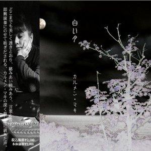 shiroitsuki2.jpg