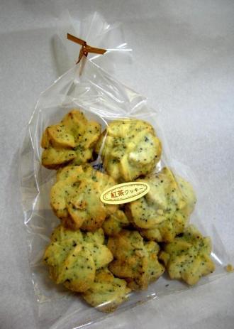 紅茶レモンクッキー