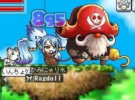 ハピで海賊?