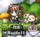 それゆけギルちゃん★