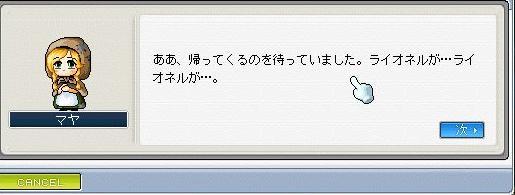 kuekue2.jpg