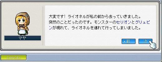 kuekue3.jpg