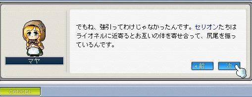 kuekue4.jpg