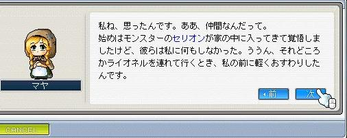 kuekue5.jpg