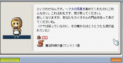 kuekue7.jpg