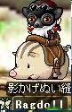 uhibouuhibou1.jpg