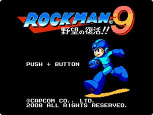 rockman9.jpg