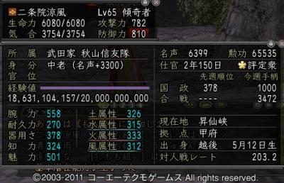 Nol11092213_convert_20110922181645.jpg