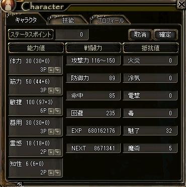 110928_character01.jpg