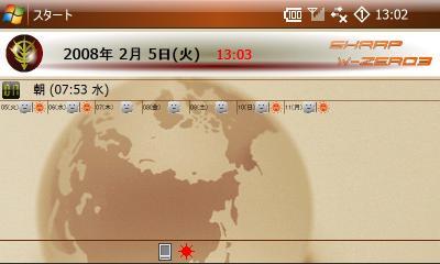 20080205SCRN0039.jpg