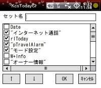 SCRN0022_20070923120934.jpg