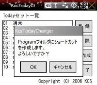 SCRN0023_20070923120951.jpg
