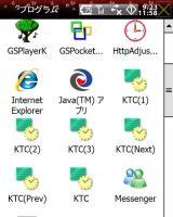SCRN0024_20070923121005.jpg