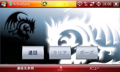 Screendra2yoko.jpg
