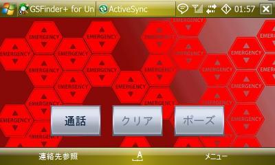 Screenevayoko.jpg