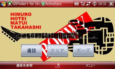 Screenhoteiyokokai.jpg
