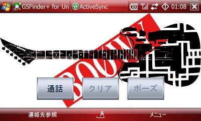 Screenhoteiyoko.jpg
