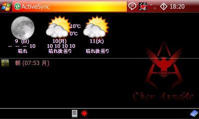 Screenico.jpg