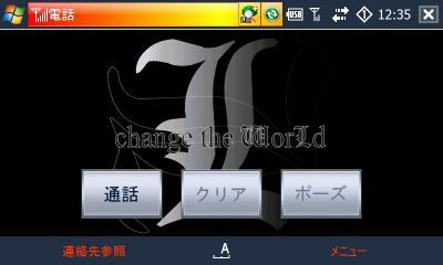 Screenyoko.jpg